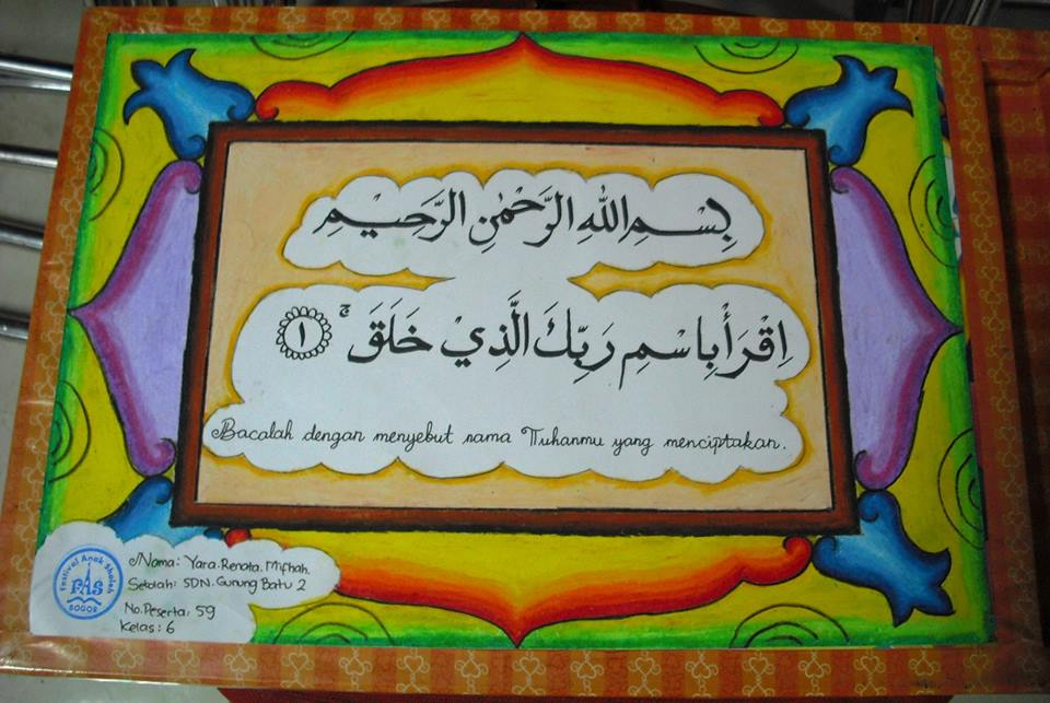 Fas Beastudi Etos Bogor Community
